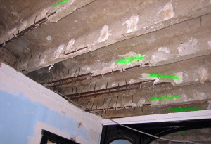 Защитный слой бетона для арматуры. Толщина: диапазон.